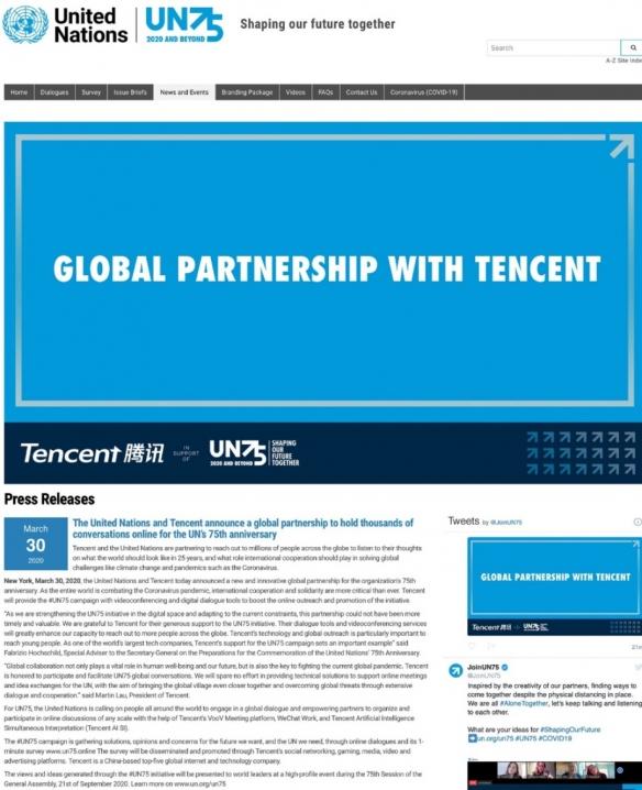 联合国宣布腾讯为全球合作伙伴!腾讯游戏为其助力