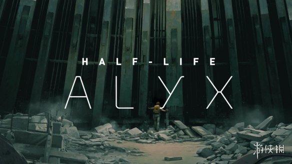 《半条命》关卡编辑器开发中 是目前团队的工作重心