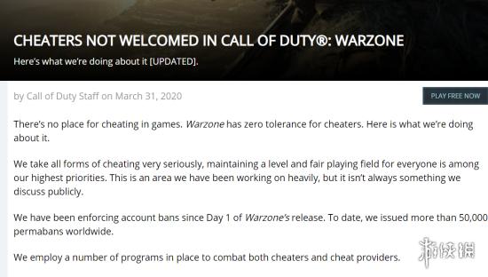动视已封5万名《COD战区》开挂玩家 将24小时监测
