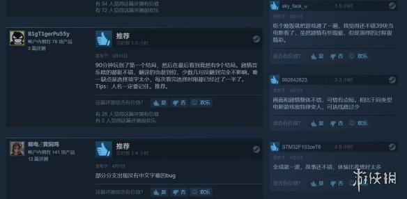 真人互动《复体》Steam多半好评 演技在线剧情偏短!