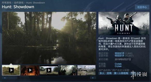 Steam16款佳作特惠盘点 《全战三国》《迪斯科》史低