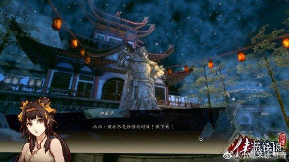 河洛工作室新作《侠隐阁》将推出Steam抢先体验版!