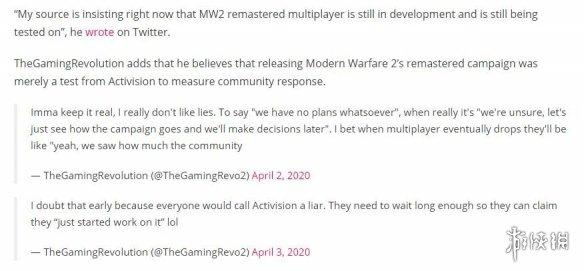 曝《COD6:现代战争2重制版》多人模式正在开发中