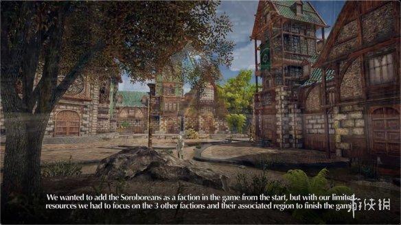 开放世界RPG《物质世界》最新大型DLC实机介绍!
