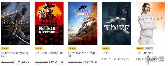 XBOX ONE春季促销活动开启:多款XB1游戏优惠中!