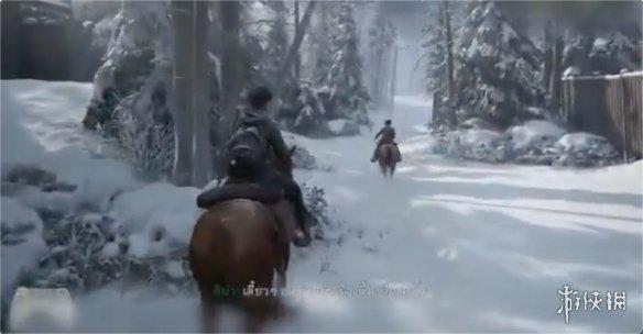 《美国末日2》新演示泄露! 艾莉和蒂娜骑马、交流