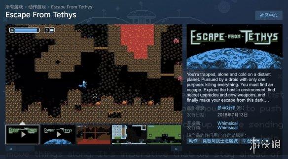 Steam喜加四:4款小游戏总价值45元 免费领体验很棒