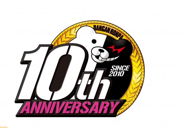 《弹丸论破》十周年纪念企划启动 近期公布最新情报