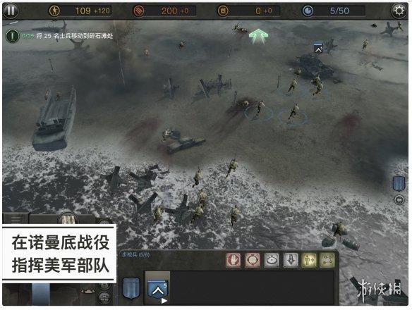 即时战略游戏《英雄连》推出移动版 将进行全面优化
