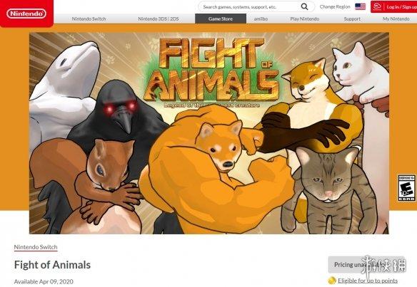 傻雕格斗游戏《动物之斗》NS版现已上架 快来战斗!