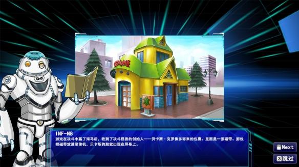 《游戏王:决斗者遗产链接进化》2.0汉化补丁发布!