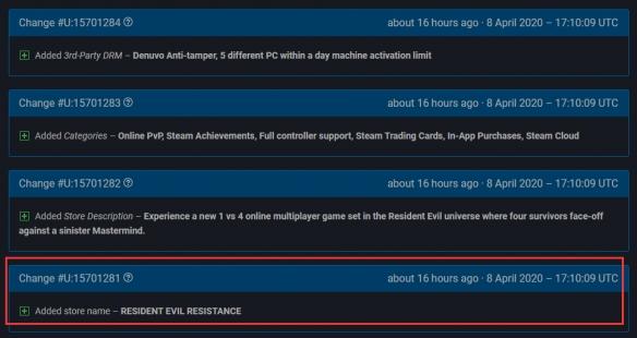 捆绑完了就拆开?《RE抵抗计划》Steam独立页面上线