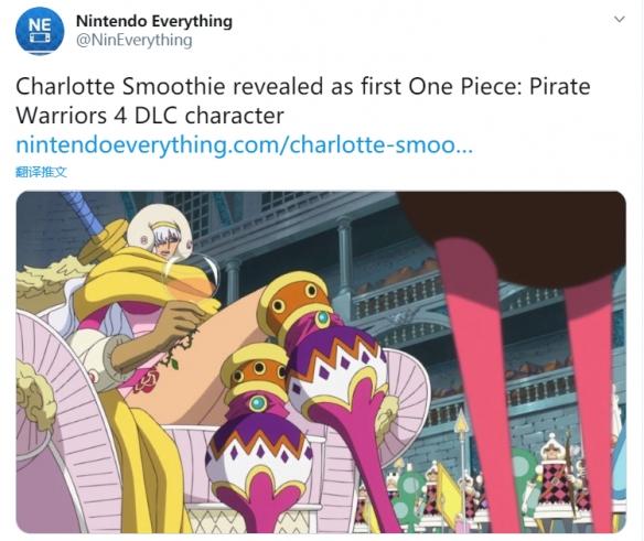 夏洛特·斯慕吉登场《海贼无双4》首个DLC角色曝光
