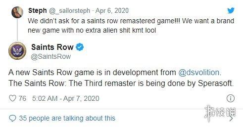 《黑道圣徒5》开发中 制作团队与三代的重置版不同