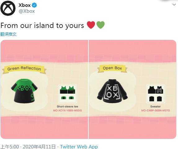 Xbox官推公布《动森》主题服装岛民也是Xbox铁粉