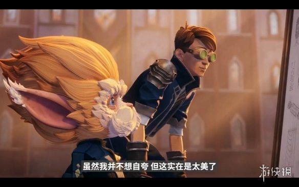 《英雄联盟》宇宙观城邦传说:皮尔特沃夫与祖安!