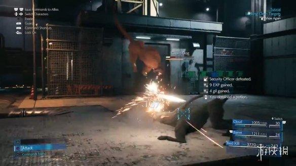 存档修改器让PS4《最终幻想7:重制版》赤红十三变为可操纵角色