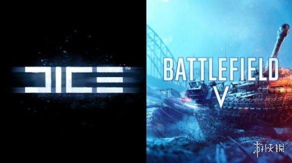 DICE确认《战地》新作2021年推出登陆次世代主机