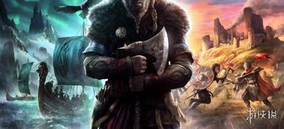 《刺客信条:英灵殿》首个预告片发布 狂战士实锤了!