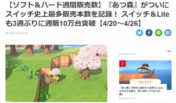 NS每日新闻 异度神剑多项新要素 爆料称6月直面会取消