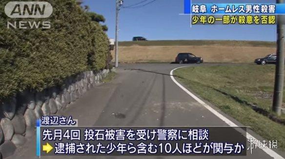 丧尽天良!日本81岁拾荒老人阻止大学生虐猫后被打死