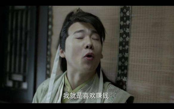 腾讯视频《庆余年》超前点播案开庭审理:搞笑故事?