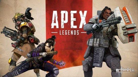 《Apex英雄》第5赛季创下最佳成绩 玩家留存率突破纪录