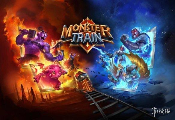 Roguelike卡牌构筑策略游戏《怪物火车》Steam发售!