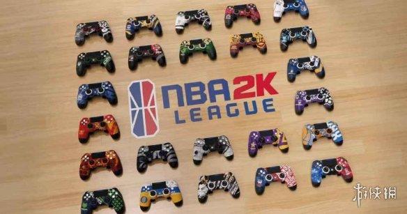 《NBA 2K》授权联动! SCUF推出NBA主题涂装手柄