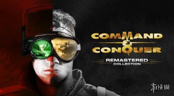 6月6日发售!《命令与征服:重制版》PC配置要求