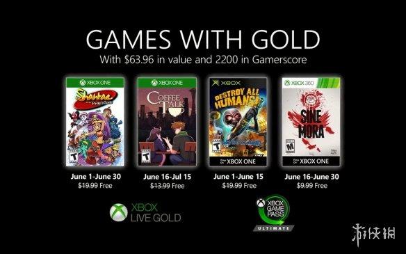 Xbox金会员6月会免:《桑塔与海盗的诅咒》等4款