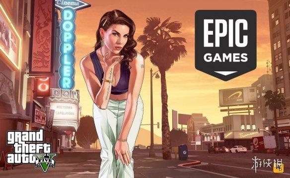 《GTA5》OL新内容:天威经典版竞速提供三倍奖励