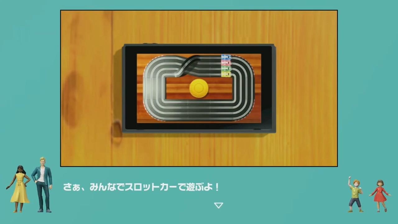 NS派对新作《世界游戏大全51》多主机共屏玩法演示