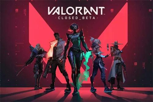 《Valorant》全球公测正式开启!网易UU加速器助你