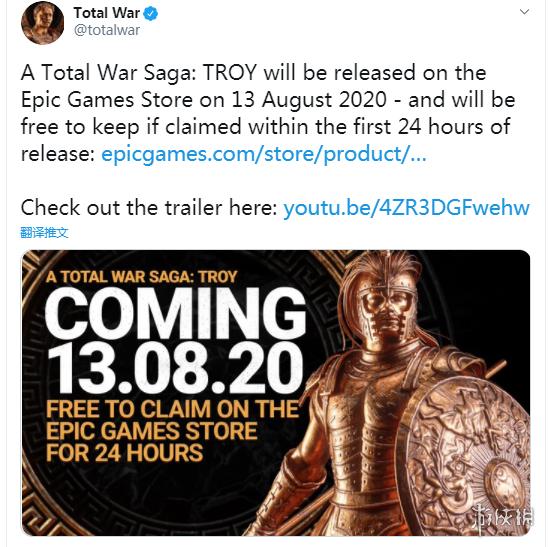 Epic喜加一:《全面战争传奇:特洛伊》发售首日免