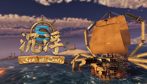 《沉浮》入驻steam夏季游戏节!革新级画质等你起
