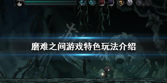 《磨难之间》游戏特色玩法介绍 suffering游戏好玩吗?,磨难之间,磨难之间游戏特色玩法介绍,磨难之间suffering游戏好玩吗