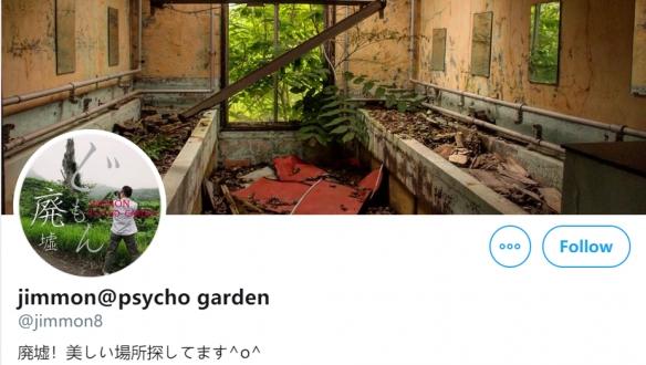 《【万和城网上平台】日本小哥沉迷探险 屡次拍摄鬼片般废墟照后离奇失踪!》