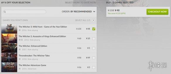 《【二号站平台网】PC平台!《巫师》全系列2.5折史低促销 支持单独购买》