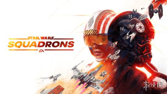 《星球大战:战机中队》支持漂移机动 灵感来自电影