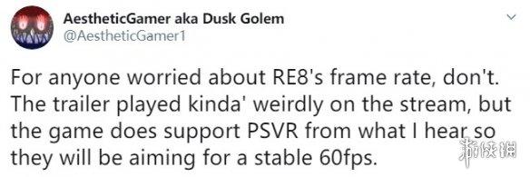 爆料:《生化危机8》将稳定60帧 依据是为了支持VR