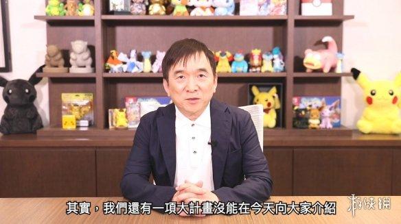 """《宝可梦》宣布24日举行发布会!将有""""大计划""""公布"""