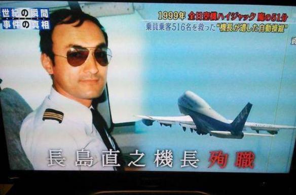 日本最惊险劫机!一宅男刺死机长劫持乘客只想开飞机