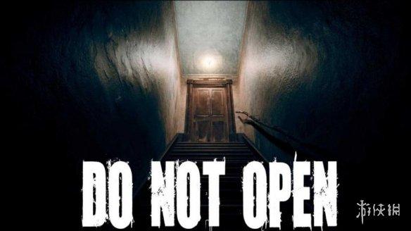 PSVR独占恐怖游戏《Do Not Open》公布先导预告!