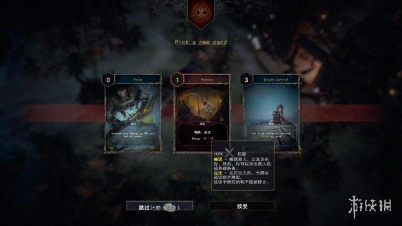 黑暗幻想RPG《堕落圣杯》LMAO汉化补丁现已发布!