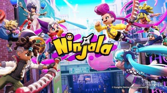 《Ninjala》推主题动画宣传片第一集《忍者的血脉》
