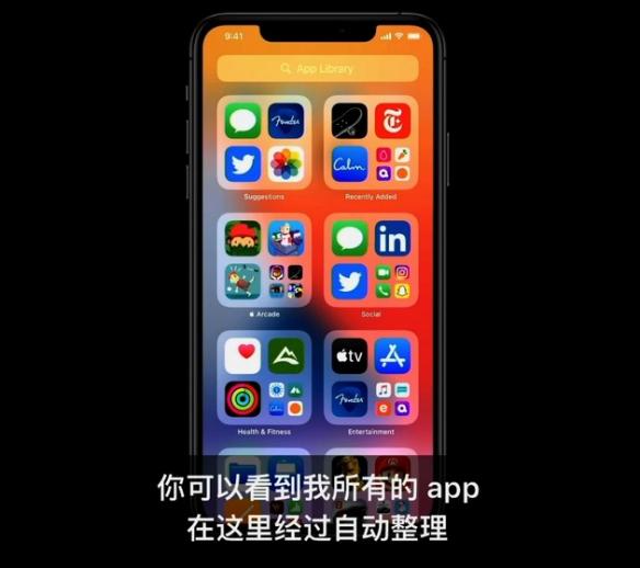 罗永浩神评iOS 14:没什么用!坚果OS比它强十倍不止
