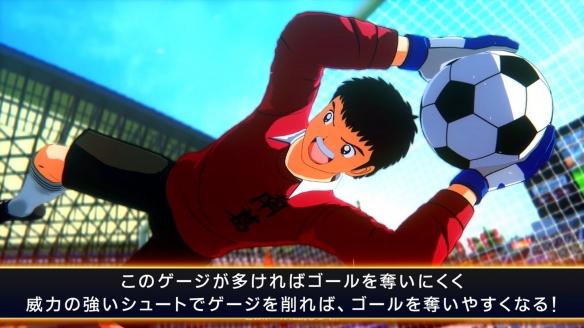 《足球小将:新秀崛起》官方教程预告 体验一回童年梦