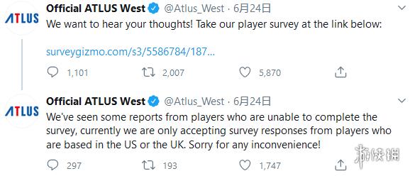 Atlus发布调查问卷 内容多次提到《女神异闻录3》!