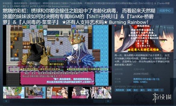 Steam上竟有名称长达数十个汉字的游戏 内容不堪入目